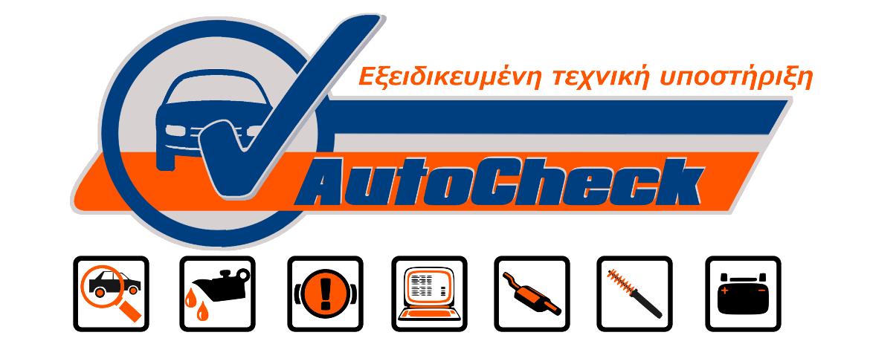 49ff3a3f68 004-slider-synergeia-aytokiniton-kerkyra-logo - Γενικό συνεργείο ...